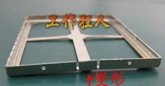 ShieldingFrameDeformation01