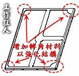 ShieldingFrame_design02