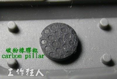 carbon_pill_keypad(碳粉橡膠粒)
