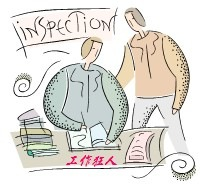 inspection01