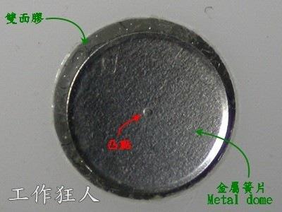 keypad metal dome 按鍵金屬簧片