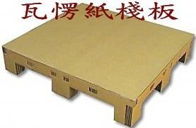 cardboard_pallet