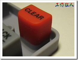 rubber_keypad_double_color05