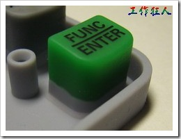 rubber_keypad_double_color06