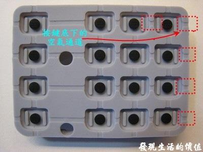 橡膠按鍵的空氣通道 (Air channels  or air paths)