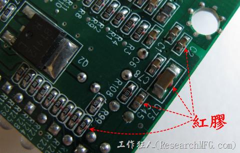 何謂SMT「紅膠」製程?什麼時候該用紅膠呢?有何限制呢?