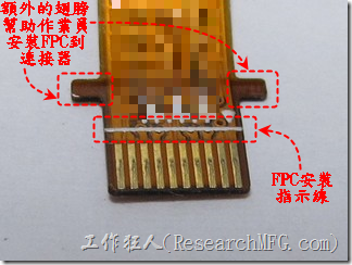 FPC_design_guide01