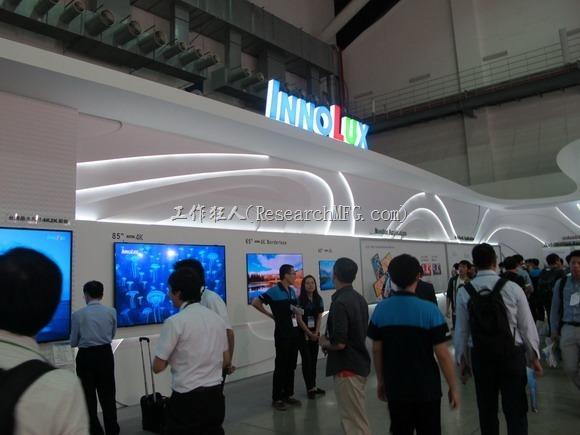 2016智慧顯示與觸控展覽。群創光電(INNOLUX)的展覽主場。