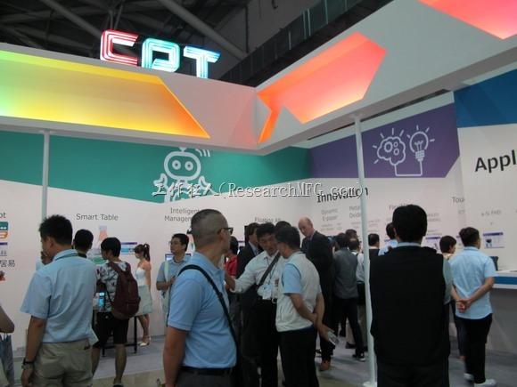 2016智慧顯示與觸控展覽。中華映像(CPT)的展覽主場。
