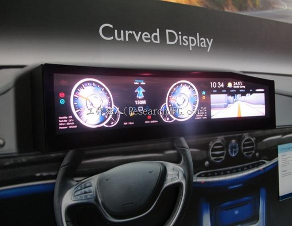 2016智慧顯示與觸控展覽。汽車用彎曲的顯示面板。
