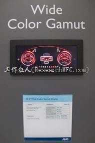 2016智慧顯示與觸控展覽。Wide Color Gamut