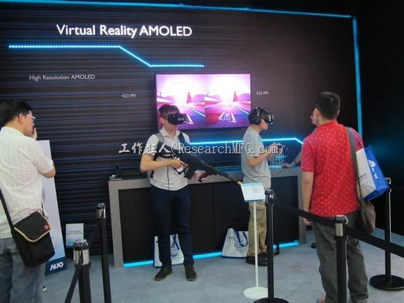 2016智慧顯示與觸控展覽。友達的主場設置了【虛擬實境(VR)】體驗區,搭配其AMOLED險是面板。