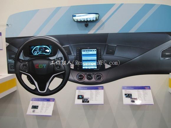 2016智慧顯示與觸控展覽。各式車用儀表板與顯示器。