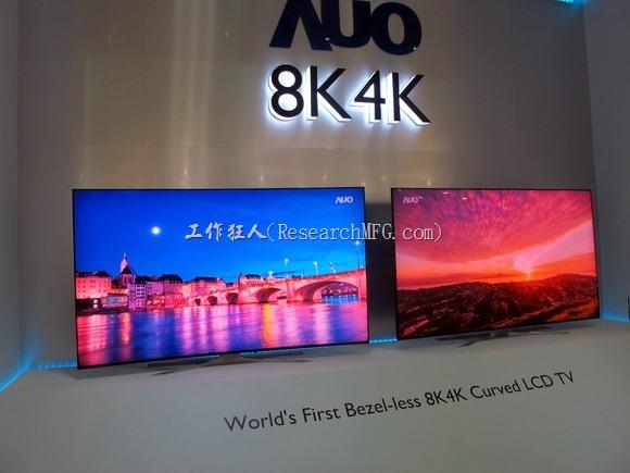 2016智慧顯示與觸控展覽。友達的8K4K顯示器。