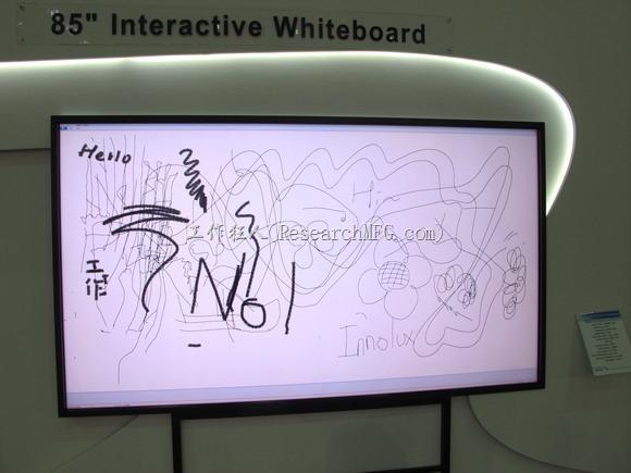 2016智慧顯示與觸控展覽。群創的85吋互動式觸控螢幕。