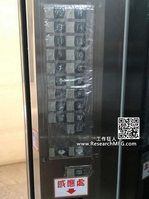 你知道為何大樓電梯的按鈕為何要貼保鮮膜或PE膜?
