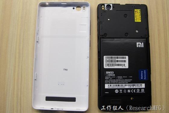MI-4i-battery-repair07