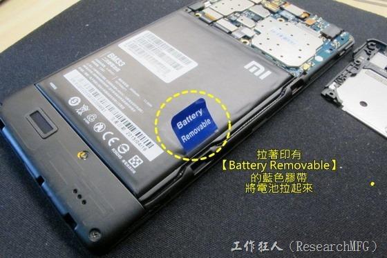 MI-4i-battery-repair11