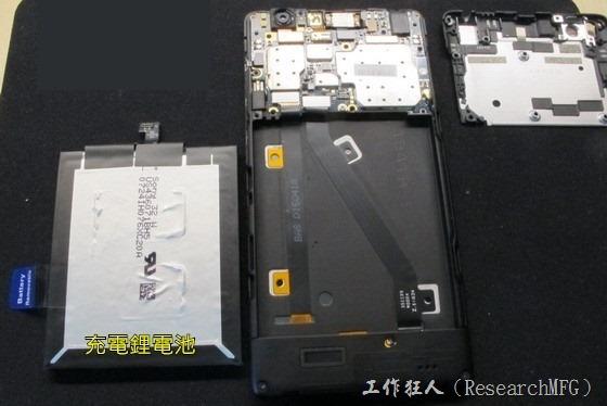 MI-4i-battery-repair13