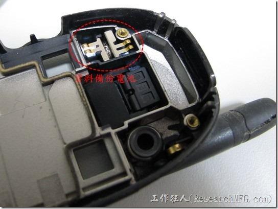 Nokia6150拆解13