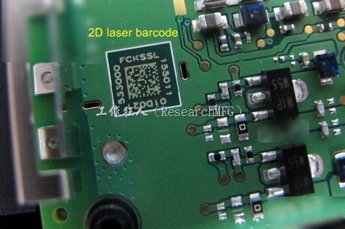 錫膏印刷前雷射雕刻條碼