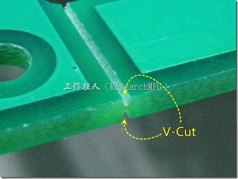 名詞解釋:V-Cut是什麼?為何PCB上面要有V-Cut?