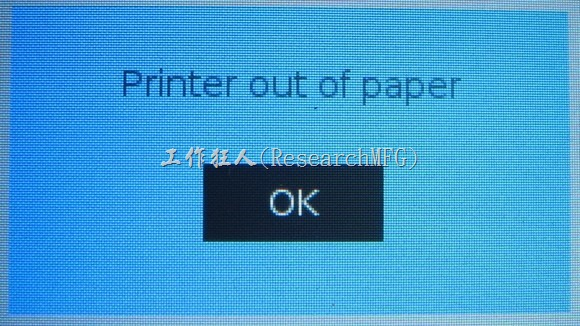 Printer_out_of_paper