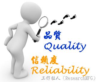 Quality Reliability