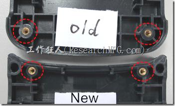 模具設計變更,將埋入射出的塑膠螺絲柱外徑從7.16mm縮小到5.25mm,並移除銅釘預熱的要求。