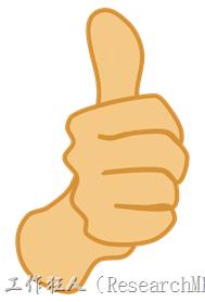 Thumb大拇指