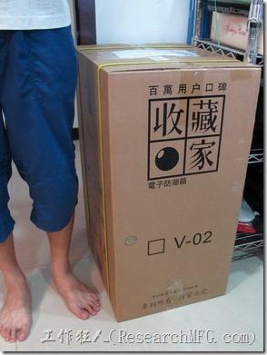 收藏家電子防潮箱V-02