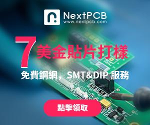 NextPCB