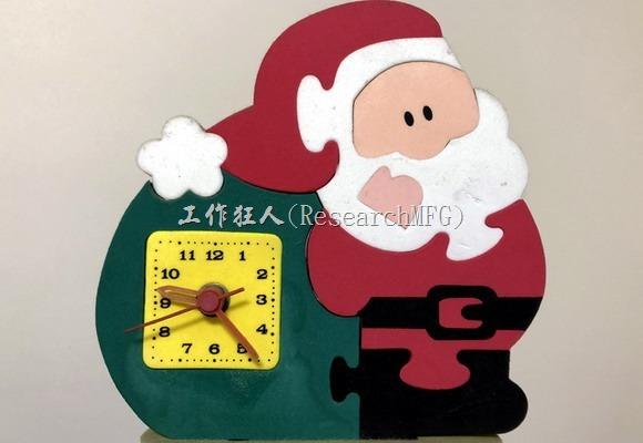 clock_repair