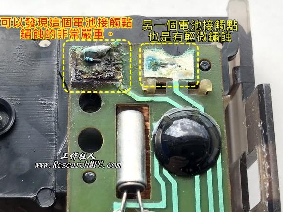 從圖片中可以發現左手邊的電池接觸點鏽蝕的非常嚴重(呈現出綠色與黑色)。右邊的另一個電池接觸點也發現有輕微的鏽蝕。
