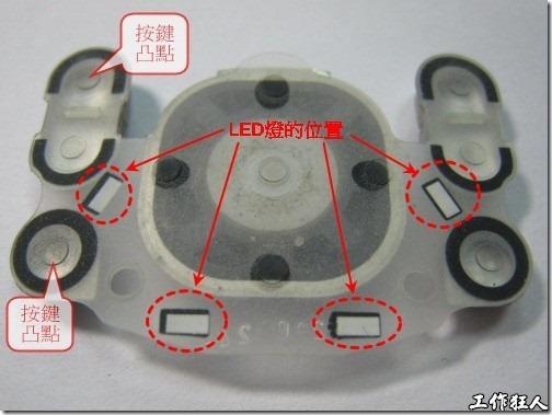 Sonny Ericsson W550i。設計了四個反射LED燈的反光片,讓光線不是直接透上按鍵,這樣可以讓光線變得比較柔和不會那麼刺眼。