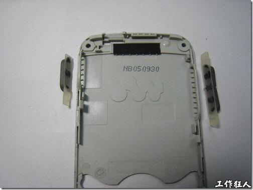 Sony Ericsson W550i-21