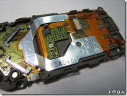 Sony Ericsson W550i-25