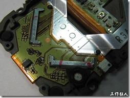 Sony Ericsson W550i-26