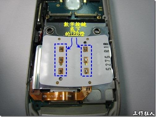 Sony Ericsson W550i在數字按鍵的底下安排六顆LED燈,在透過反折射之後,光源將可以平均分散至所有的按鍵。