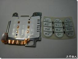 Sony Ericsson W550i-36