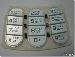 Sony Ericsson W550i-37