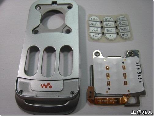 Sony Ericsson W550i-39