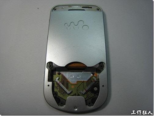 Sony Ericsson W550i-17