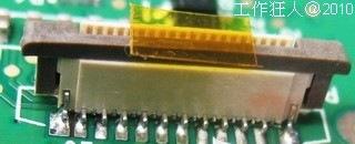 變更為Mylar貼片,但太小吸不住,太大又影響SMT取件。