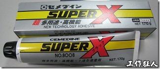 施敏打硬的 SuperX 8008