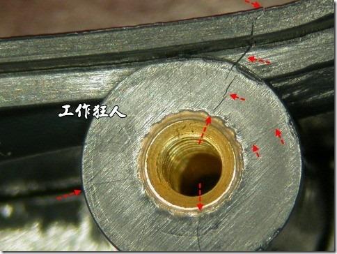 案例:銅釘埋入射出螺絲柱破裂問題處置