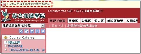 中小企業網路大學校researchmfg13