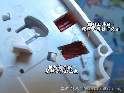 機械式定時器。當「撥接片」被往內扳的時候,槓桿力臂就會往上翹,也就不會碰觸到「推桿」,微動開關的側邊按紐就不會被下壓,電源就會保持關閉;當「撥接片」被往外扳的時候,槓桿力臂就會往下凸出,力臂碰觸到「推桿」後會將之往左移動,微動開關的側邊按紐就會被下壓,電源就會變成導通的狀態。
