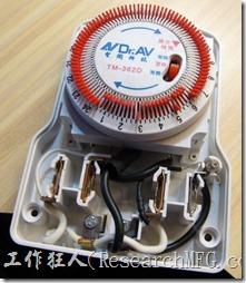 機械式計時器。將上下殼螺絲拆開後轉盤還在,但是發現外面雖然是三孔的插座,但是機器裡頭其實只接了兩孔,沒有接地,第三孔只是方便使用者將電源插入而已。