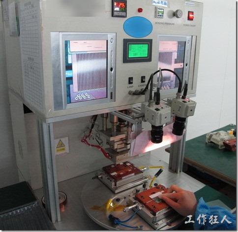 HeatSeal Connector製程